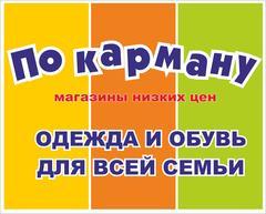 Найти работу продавца в омске