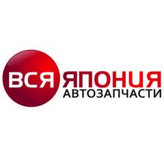 Вакансия битрикс программист файл логов в битрикс