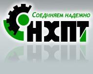 Вакансия Контрольный мастер в Омске работа в НХПТ НХПТ
